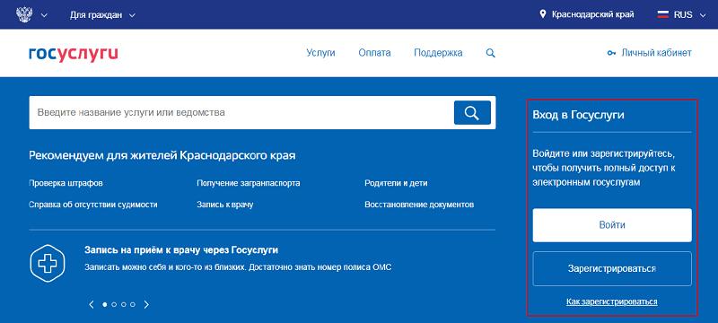 Сетевой город Темрюк - войти в электронный журнал и дневник - СГО