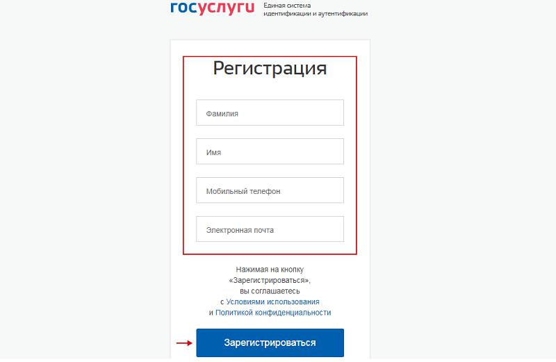 Сетевой город Пшада - войти в электронный журнал и дневник - СГО