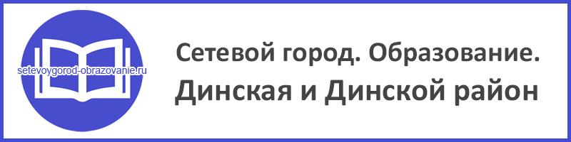 Фотография Россия, Краснодарский край, Динской район, станица ... | 200x800
